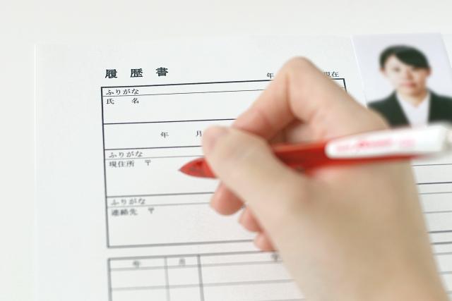 履歴書の証明写真のつくり方と写真をきれいに貼る方法